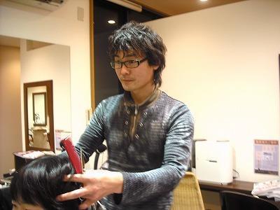 茂原美容室 color hair and reflexology